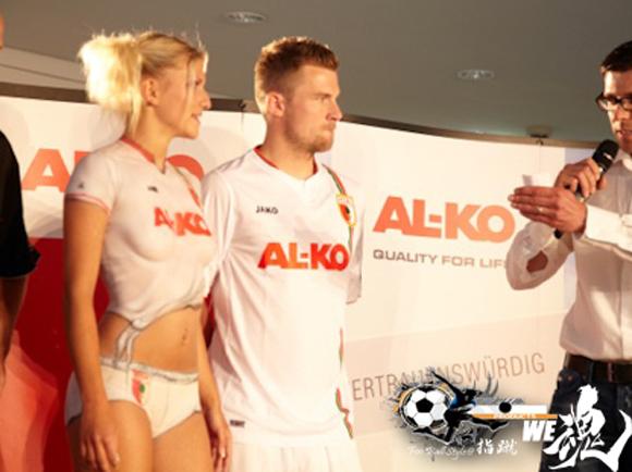 FC-Augsburg1_20130622013044.jpg