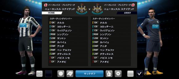 MX_Snap_20130516_092044_20130719023910.jpg