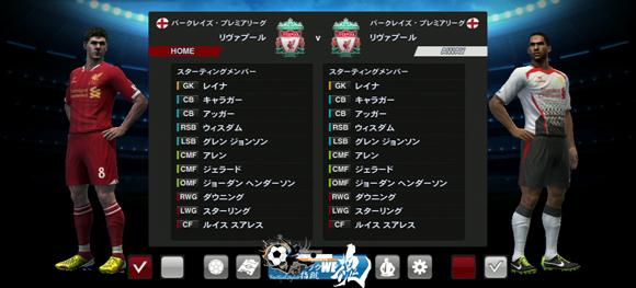 MX_Snap_20130704_112733.jpg