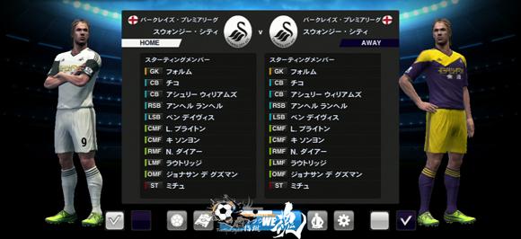 MX_Snap_20130704_112945.jpg