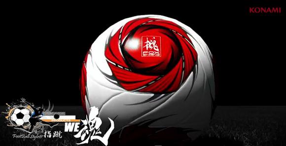 PES2014BALL.jpg