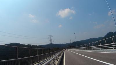 下立トンネル手前の橋