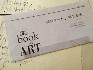 bookart01.jpg