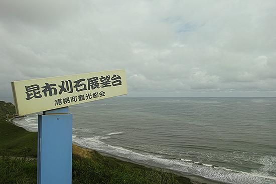 20140910_15.jpg