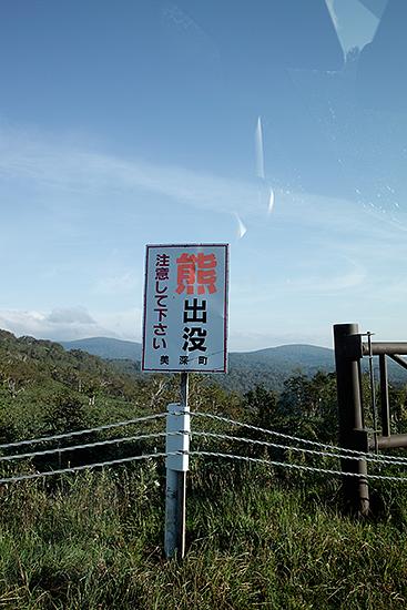 20140914_14.jpg