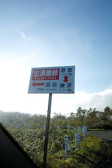 20140914_18.jpg
