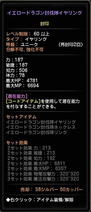 DN 2013-11-24 22-14-01 Sun-crop
