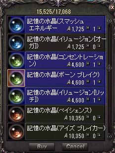 250825 018(ILL 魔法)