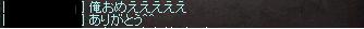 250825 031(ゼンチャ3)