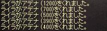 250826 013(OT稼ぎ)