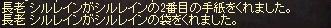 250828 012(ILL LV30