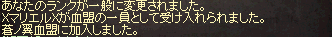 250828 015(JOIN)