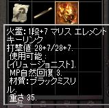 250828 019(キーリンク)