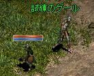 250829 002(試練グール)