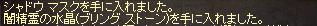 250831 006(DE試練 交換)