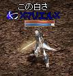 250901 006(ケイブ内 DK変身)