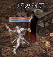 250901 008(ケイブ内 バンパ)