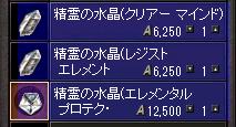 250903 015(エルフ魔法)