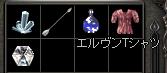 250903 017(ETS)