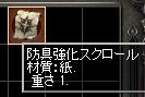 250905 006(ZEL絵)