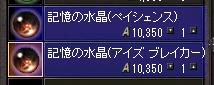 250909 001(ILL魔法)