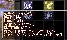 250909 002(ペイシェンス)