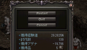 250909 003(END)