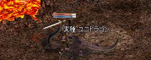 250914 007(火)