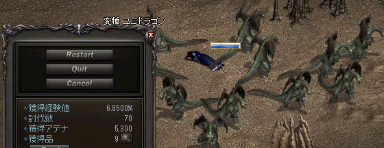 250920 007(END)