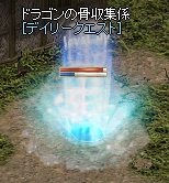 250920 008(UP)