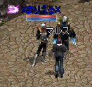 250920 003(クラン)