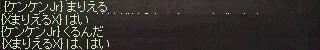 250922 001(TOI)