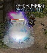 250923 001(ナイトUP1)