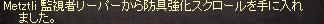 250923 012(b-ZEL)