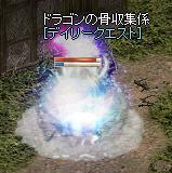 251005 002(ナルシアUP)
