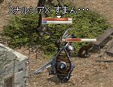 251005 008(復活2)