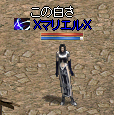 251005 011(マリエル)