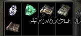 251005 016(ドロップ)