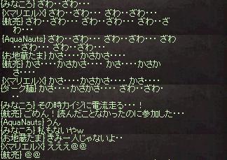 251005 018(ざわ・・・)