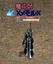 251006 001(メモル)