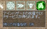 251006 005(祝福)