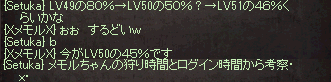 251006 006(せつかさん)