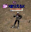 251006 007(まりえる)