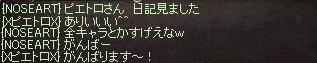 251007 003(みました)