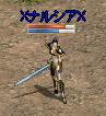 251009 001 (ナルシア)