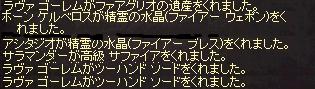 251009 005 (ドロップ)