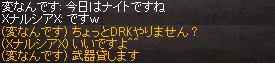 251011 001(言葉)