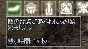 251011 014(アイコン1)