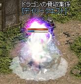 251012 002(UP)