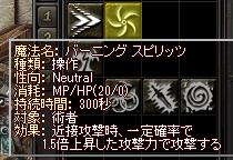 251012 010(バニスピ)